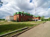Набережные Челны, Гайдара переулок, дом 20А. офисное здание