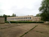 Набережные Челны, Энергетиков пер, дом 1