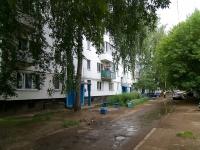 Набережные Челны, Энергетиков пер, дом 3
