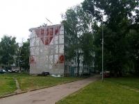 Набережные Челны, Энергетиков переулок, дом 4. многоквартирный дом
