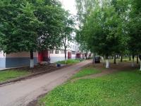 Набережные Челны, Энергетиков переулок, дом 8. многоквартирный дом
