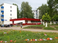 neighbour house: alley. Energetikov, house 9Б. store