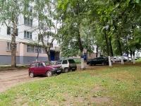 Набережные Челны, Энергетиков пер, дом 10