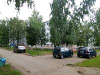 Набережные Челны, Энергетиков пер, дом 11