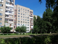 neighbour house: st. Naberezhnaya Gabdully Tukaya, house 5. Apartment house