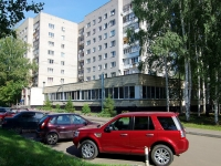 neighbour house: st. Naberezhnaya Gabdully Tukaya, house 11А. dental clinic №1