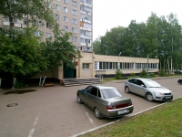 Naberezhnye Chelny, 口腔医院 №1, Naberezhnaya Gabdully Tukaya st, 房屋 11А