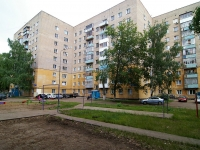neighbour house: st. Naberezhnaya Gabdully Tukaya, house 15. Apartment house