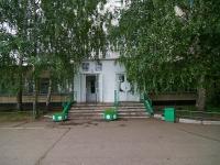 Набережные Челны, улица Набережная Габдуллы Тукая, дом 19А. больница