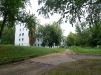 neighbour house: st. Naberezhnaya Gabdully Tukaya, house 25. Apartment house