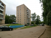 neighbour house: st. Naberezhnaya Gabdully Tukaya, house 27. Apartment house