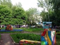 Naberezhnye Chelny, Naberezhnaya Gabdully Tukaya st, 房屋 29. 公寓楼