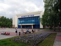 """Naberezhnye Chelny, community center """"Энергетик"""", Naberezhnaya Gabdully Tukaya st, house 31"""
