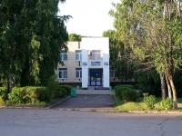 neighbour house: st. Naberezhnaya Gabdully Tukaya, house 33. college Набережночелнинский колледж искусств