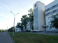 Naberezhnye Chelny, Naberezhnaya Gabdully Tukaya st, house 39. hospital