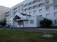 Naberezhnye Chelny, polyclinic №8, Naberezhnaya Gabdully Tukaya st, house 41