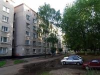 Naberezhnye Chelny, Naberezhnaya Gabdully Tukaya st, 房屋 43. 宿舍