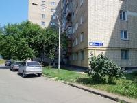 Naberezhnye Chelny, Naberezhnaya Gabdully Tukaya st, 房屋 51. 公寓楼