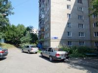Naberezhnye Chelny, Naberezhnaya Gabdully Tukaya st, 房屋 53. 公寓楼