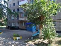 Naberezhnye Chelny, Naberezhnaya Gabdully Tukaya st, house 53. Apartment house