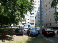 Naberezhnye Chelny, Naberezhnaya Gabdully Tukaya st, 房屋 59. 公寓楼
