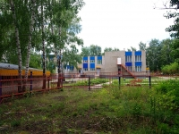 neighbour house: st. Naberezhnaya Gabdully Tukaya, house 67. nursery school №13, Улыбка