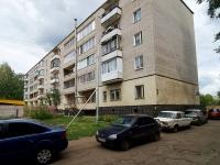 Naberezhnye Chelny, Naberezhnaya Gabdully Tukaya st, 房屋 69. 公寓楼