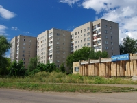 neighbour house: st. Naberezhnaya Gabdully Tukaya, house 71. Apartment house