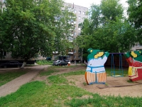 Naberezhnye Chelny, Naberezhnaya Gabdully Tukaya st, 房屋 71. 公寓楼