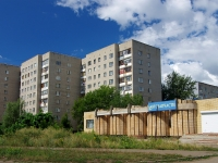 neighbour house: st. Naberezhnaya Gabdully Tukaya, house 75. Apartment house