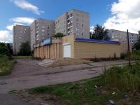Naberezhnye Chelny, Naberezhnaya Gabdully Tukaya st, 房屋 77. 商店