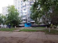 Naberezhnye Chelny, Naberezhnaya Gabdully Tukaya st, house 79. Apartment house