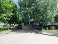 Naberezhnye Chelny, Naberezhnaya Gabdully Tukaya st, house 87. Apartment house