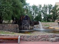 Naberezhnye Chelny, fountain
