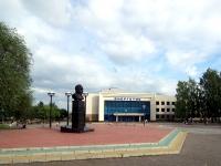 улица Набережная Габдуллы Тукая. памятник Е.Н. Батенчуку