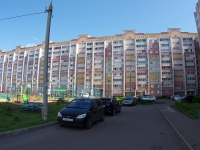 Naberezhnye Chelny, Tan st, house 203. Apartment house