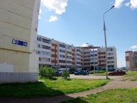 Naberezhnye Chelny, Tan st, 房屋 205. 公寓楼