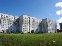 neighbour house: st. Tan, house 209Б. Apartment house