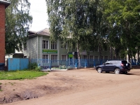 neighbour house: alley. Avtomobilistov, house 8. veterinary clinic