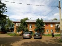 Набережные Челны, улица 27-й квартал (ЗЯБ), дом 8. многоквартирный дом