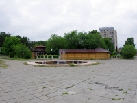 "Naberezhnye Chelny, cafe / pub ""Аркадия"", 2nd complex st, house 10А"