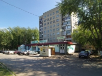 Naberezhnye Chelny, Musa Dzhalil avenue, house 4. Apartment house