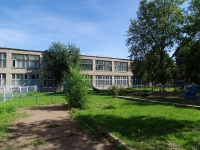 Naberezhnye Chelny, college Камский политехнический колледж им. Л.Б. Васильева, Musa Dzhalil avenue, house 6