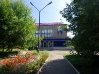 Набережные Челны, Мусы Джалиля проспект, дом 10. многоквартирный дом