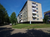 Naberezhnye Chelny, Musa Dzhalil avenue, house 18. Apartment house