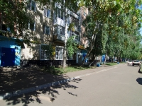 Naberezhnye Chelny, Musa Dzhalil avenue, house 20. Apartment house