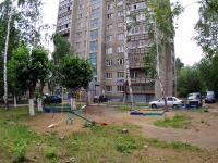 Naberezhnye Chelny, Musa Dzhalil avenue, house 25. Apartment house with a store on the ground-floor