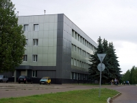 Naberezhnye Chelny, Musa Dzhalil avenue, house 29/2. office building