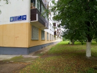 Naberezhnye Chelny, Musa Dzhalil avenue, house 30. Apartment house