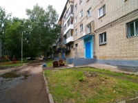 Naberezhnye Chelny, Musa Dzhalil avenue, house 32. Apartment house